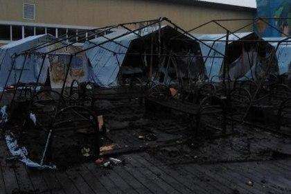Появилось фото сгоревшего палаточного лагеря для детей под Хабаровском