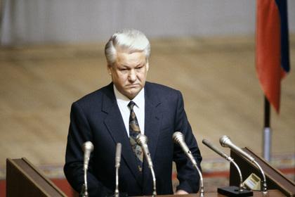 План Ельцина по продаже Карелии назвали «бредом сивой кобылы»