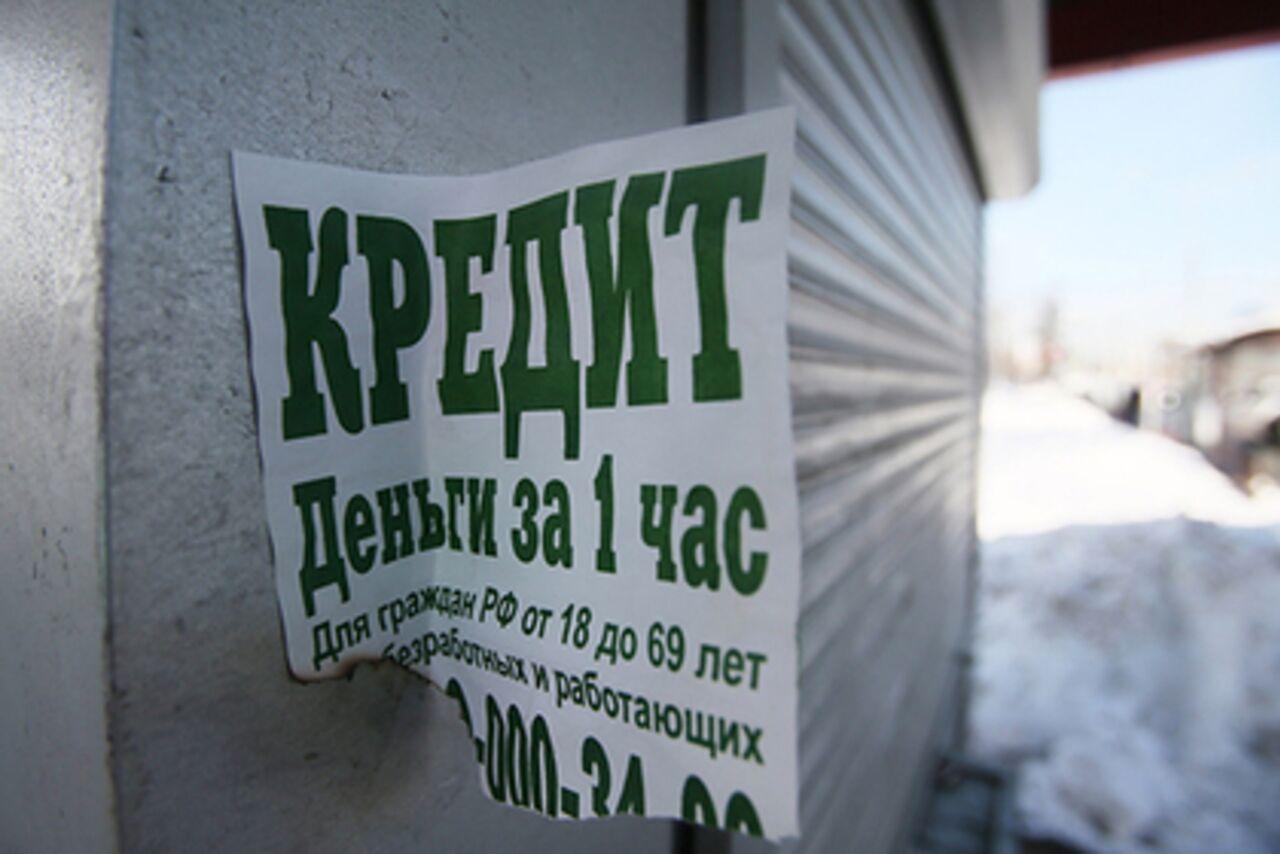 юникредит банк кредит под залог автомобиля