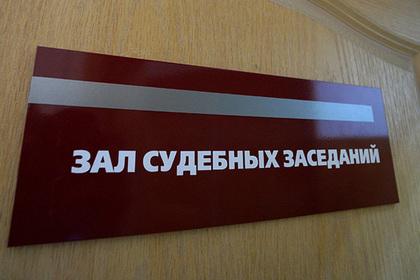 Наркодиллер попытался выкупить свою свободу у судьи за миллион рублей