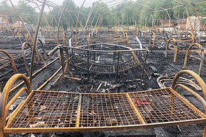 Работники сгоревшего лагеря рассказали о заходящих в пылающие палатки вожатых