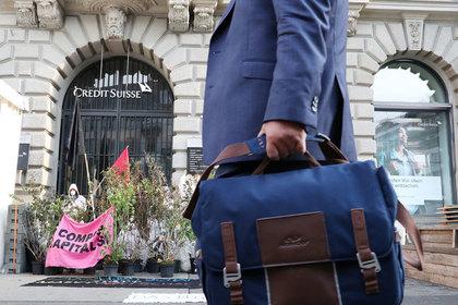 В Швейцарии начали приплачивать за взятые кредиты
