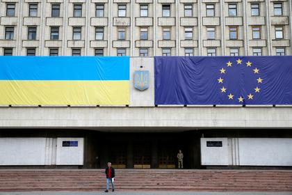 В Европе усомнились в суверенитете Украины