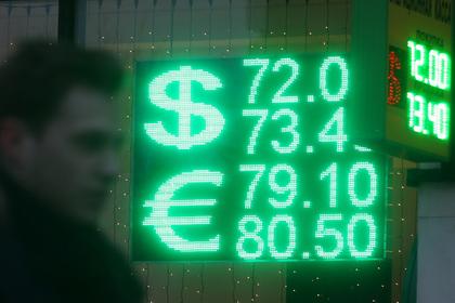 Рублю предрекли скорый обвал