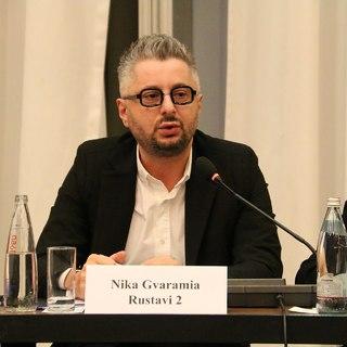 Ника Гварамия