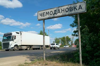 Жители Чемодановки рассказали о новых угрозах со стороны цыган