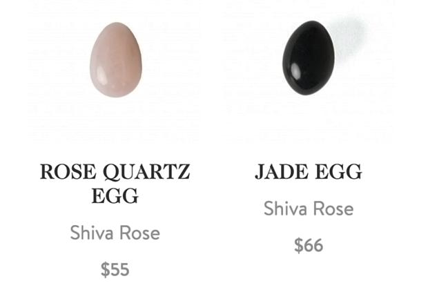 Гвинет Пэлтроу предлагает два вида вагинальных яиц: из розового кварца— подешевле и из нефрита— подороже. Насколько сильнее оргазм от последнего, не сообщается.