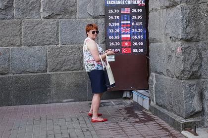 Госдолг Украины превысил 80 миллиардов долларов