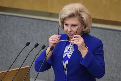 Россия запросила состав экипажа задержанного танкера