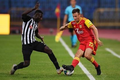 Российский клуб проиграл в дебютном матче в еврокубках
