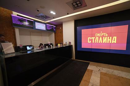 «Пионер» пожаловался в Конституционный суд на цензуру из-за «Смерти Сталина»