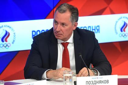 ОКР прокомментировал приглашение на Олимпиаду-2020