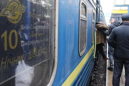 В Крыму ответили на просьбу украинцев вернуть поезда через границу
