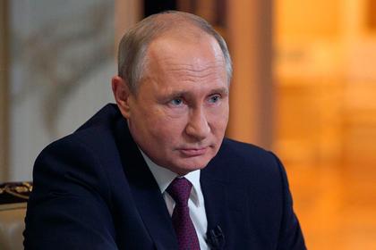 Путин обсудил с семьями погибших на «Лошарике» их проблемы