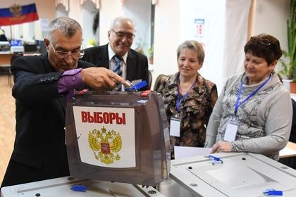В России предложили разрешить голосовать с 16 лет
