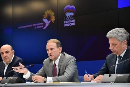 Медведчук анонсировал борьбу за украинские города