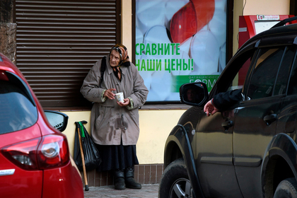 Росстат выявил рост доли граждан России с заработками ниже прожиточного минимума