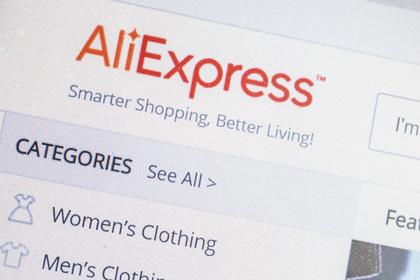 AliExpress выпустит коллаб с российским модным брендом