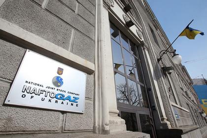 «Нафтогаз Украины» подсчитал свои потери в Крыму