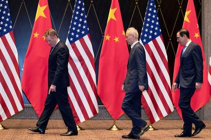 США и Китай провалили переговоры об окончании торговой войны