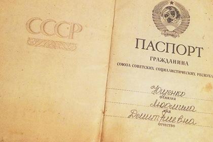 Бывшая военнослужащая и ее сын 27 лет прожили без российского гражданства