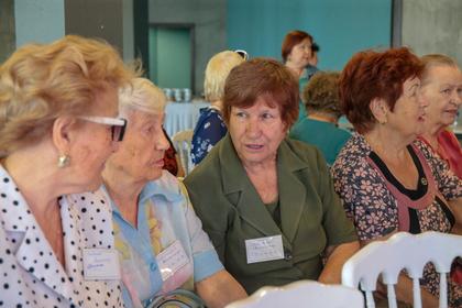 Конференция «Серебряный возраст»