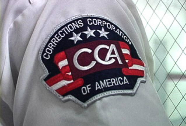 Нашивка работника CCA