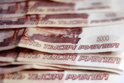 Объяснен смысл хранения полковниками ФСБ 12 миллиардов рублей