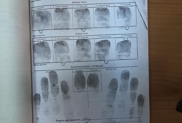 Дактокарта Олега Рылькова. Его отпечатки пальцев были обнаружены почти на всех местах преступлений