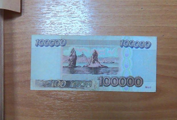 Фальшивая купюра, за распространение которой был задержан Олег Рыльков