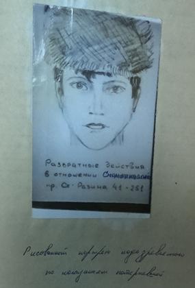 Фоторобот неизвестного преступника, составленный 2 марта 1993 года