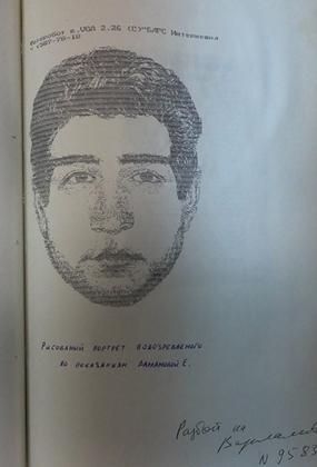 Фоторобот неизвестного преступника, составленный 2 октября 1995 года