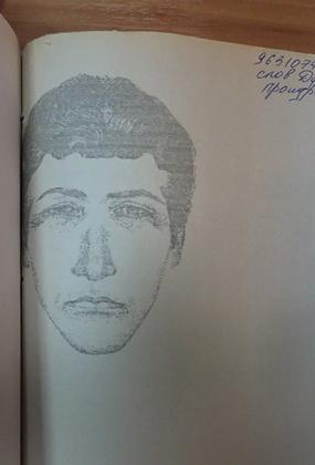 Фоторобот неизвестного преступника, составленный 28 мая 1996 года