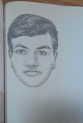 Фоторобот неизвестного преступника, составленный 18 июля 1996 года, после исчезновения Полины