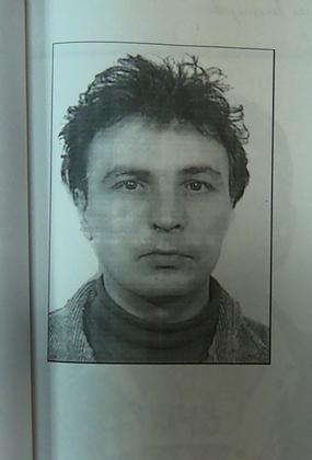 Фотография Олега Рылькова, распространенная 21 июля 1996 года как убийцы Полины.
