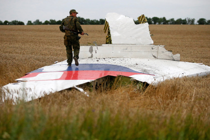 Малайзия призвала отказаться от обвинений против России по делу MH17