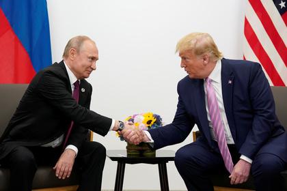 Стали известны подробности телефонных переговоров Путина и Трампа