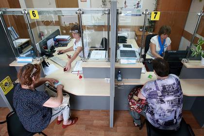 Российские банки открыли охоту на предпенсионеров