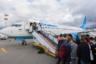 Она первый раз летела «Победой». Выбрала эту авиакомпанию и этот рейс, потому что он удобный по времени и по ценовому показателю. Надежда летела с мамой и сыном из Москвы со свадьбы родственников.