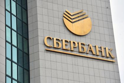 Сбербанк поверил в рубль