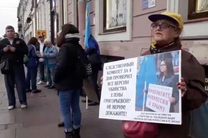 Арестованный за убийство ЛГБТ-активистки оказался непричастен к ее смерти