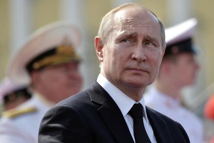 Норвежцы назвали Путина угрозой