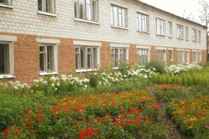 Халдинская средняя школа