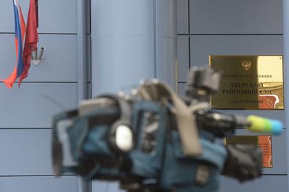Друга полковников-миллиардеров ФСБ объявили в международный розыск