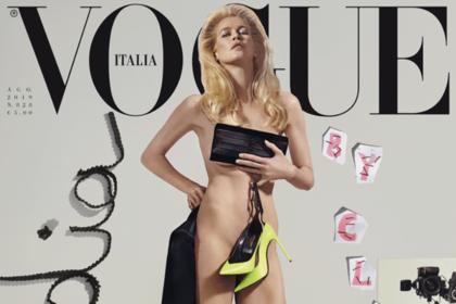 Клаудиа Шиффер вспомнила молодость и снялась голой для обложки журнала