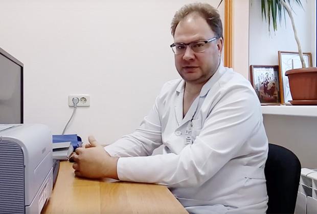Гематолог Денис Ярыгин