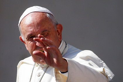 Папа Римский захотел приехать в Россию