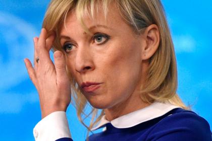 Журналист потерял способность изъясняться перед смутившей его Захаровой