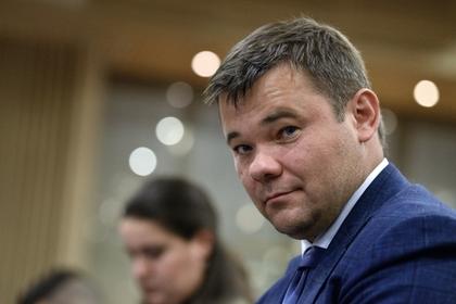 Киев прокомментировал «отставку» главы офиса Зеленского
