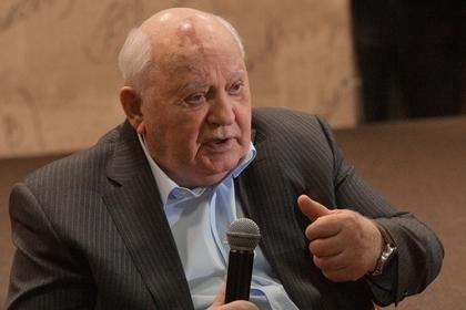 Горбачев назвал последствия выхода из ДРСМД